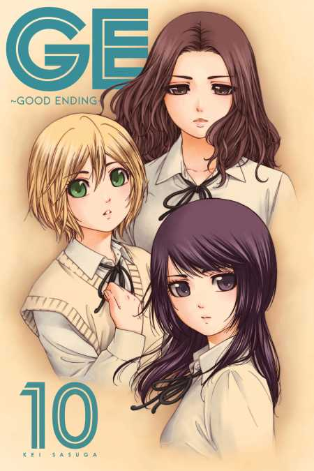 cover for GE: Good Ending, 10