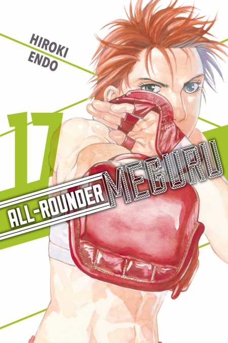 cover for All-Rounder Meguru, 17