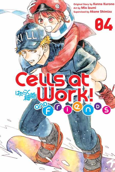 cover for Cells at Work and Friends!, 4