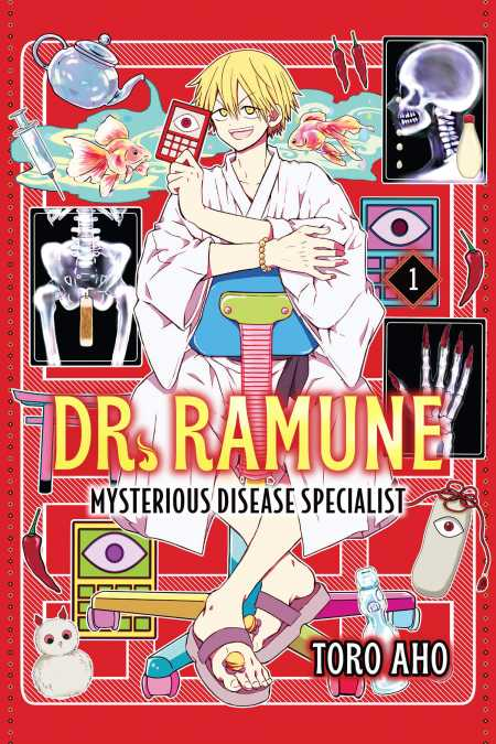 cover for Dr. Ramune -Mysterious Disease Specialist-, 1