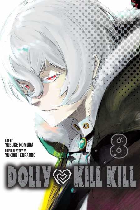 cover for Dolly Kill Kill, 8