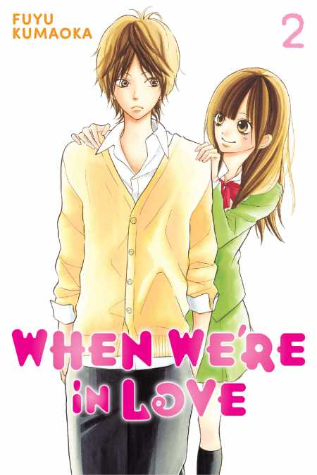 cover for When We're in Love, 2