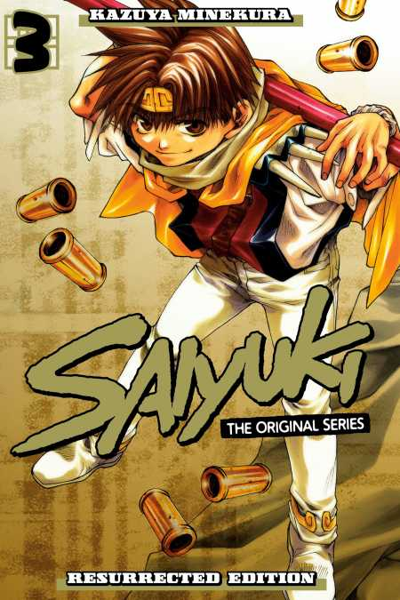cover for Saiyuki, 3