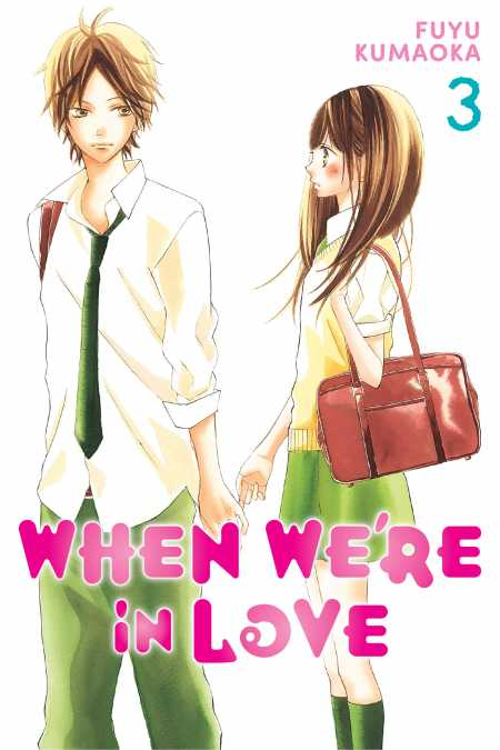 cover for When We're in Love, 3