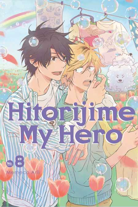 cover for Hitorijime My Hero, 8