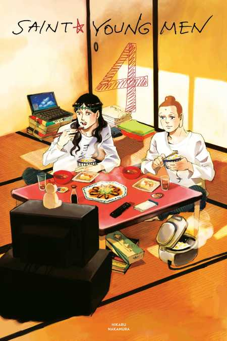 cover for Saint Young Men (hardcover), 4