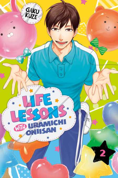 cover for Life Lessons with Uramichi Oniisan, 2