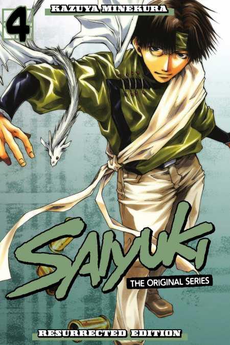 cover for Saiyuki, 4