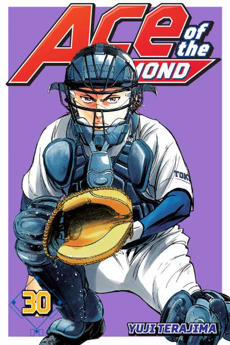cover for Ace of the Diamond, 30
