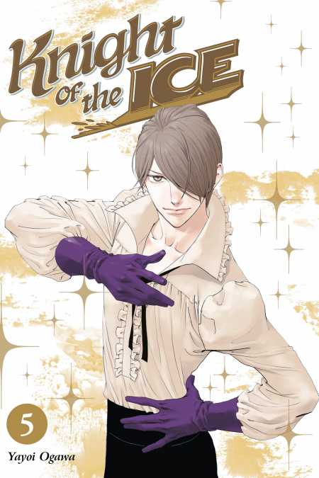 cover for Knight of the Ice, 5
