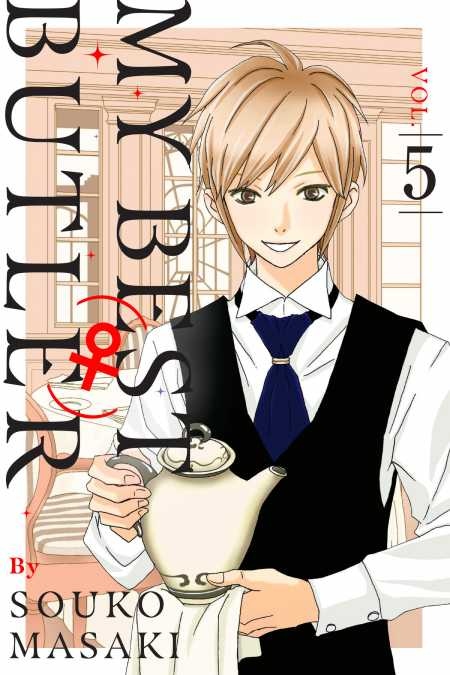 cover for My Best (♀) Butler, 5