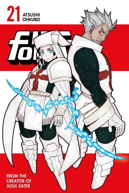 cover for Fire Force, 21