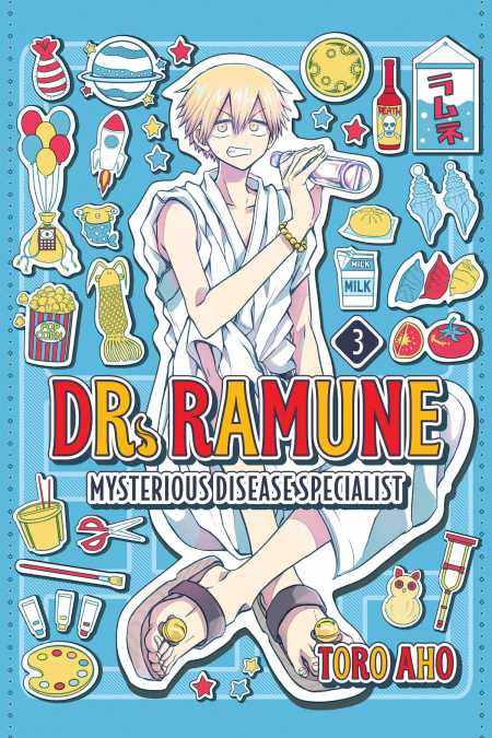 cover for Dr. Ramune -Mysterious Disease Specialist-, 3