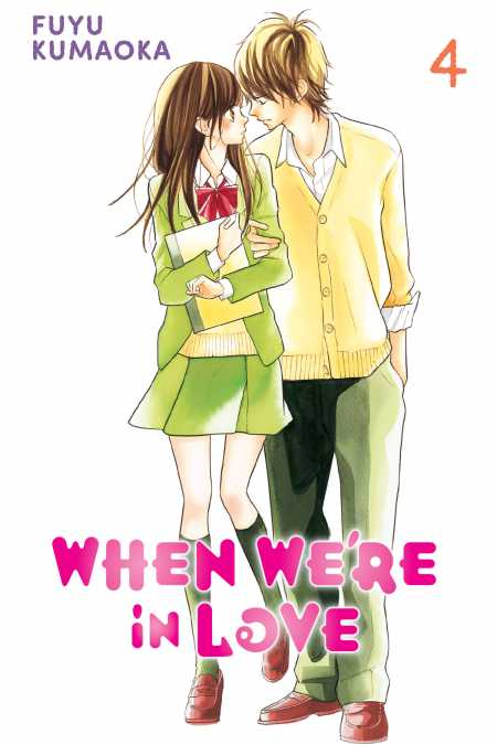 cover for When We're in Love, 4