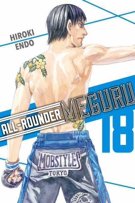 cover for All-Rounder Meguru, 18