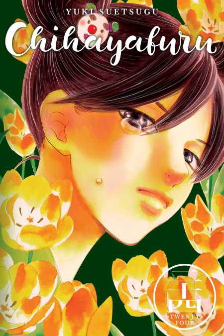 cover for Chihayafuru, 24