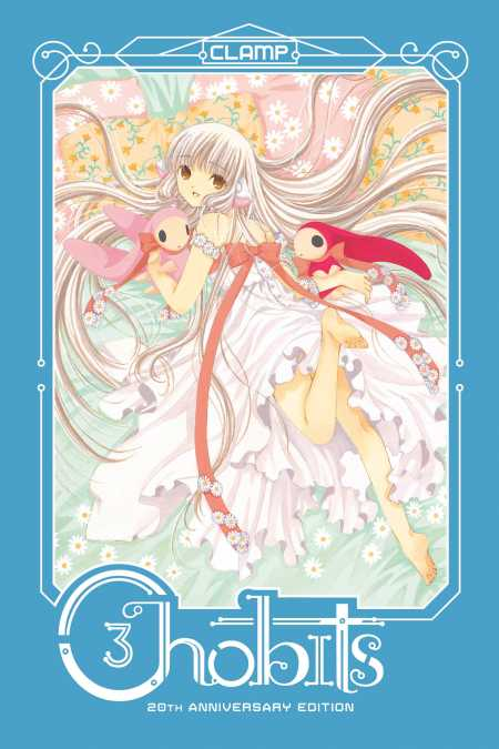 cover for Chobits 20th Anniversary Edition, 3