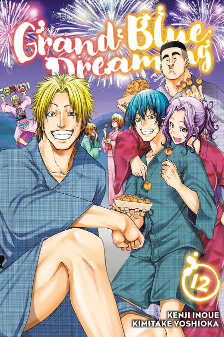 cover for Grand Blue Dreaming, 12