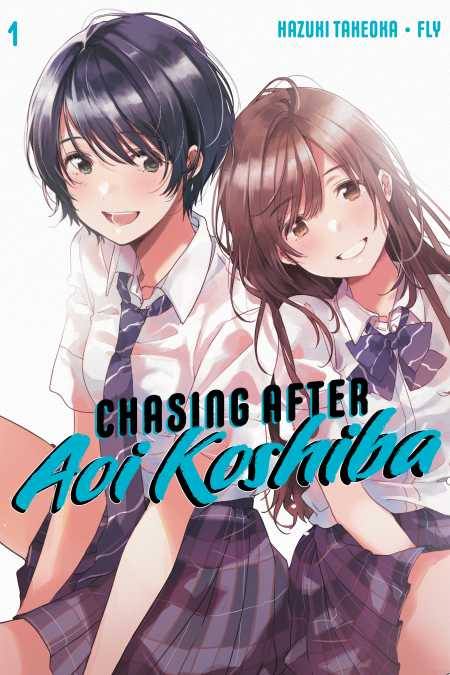 cover for Chasing After Aoi Koshiba, 1