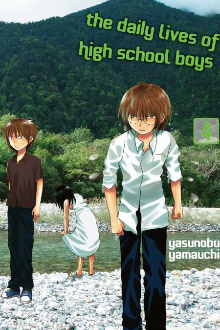 cover for The Daily Lives of High School Boys, 4