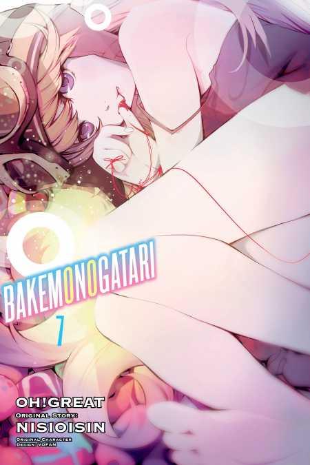 cover for BAKEMONOGATARI (manga), 7